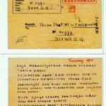 A Special Postcard – De Groene Amsterdammer